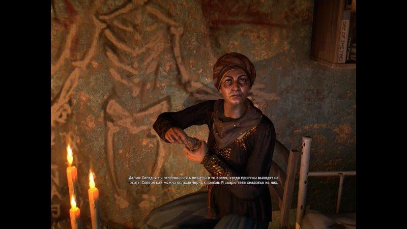 Dying Light Не ходи в пещеры ночью по ночам ч 1