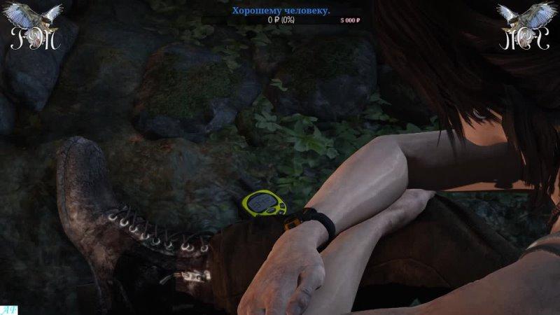 Tomb Raider 2013 Тогда и играли в 13 ом