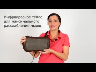 Полный обзор - массажная подушка с прогревом
