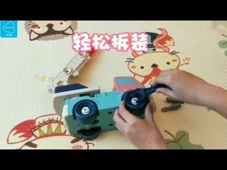 Детские diy разборные игрушки для завинчивания, детские гайки для сборки, транспортные средства, грузовики, блоки, развивающие