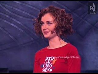 Пышечка Полина Гагарина