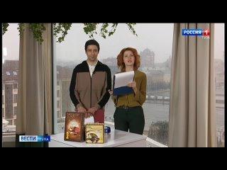 """Переход с Россия 1 на ГТРК """"Тула"""" ()"""
