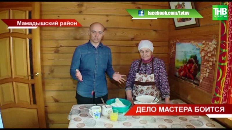 Говорят по-татарски - создают по-европейски жители села Арташка Мамадышского района