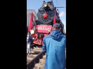 поезд,, Победы,,