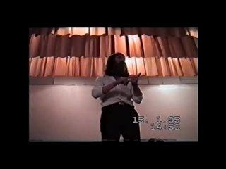 Лекционный Материал 04 ЯНВАРЬ 1995  год