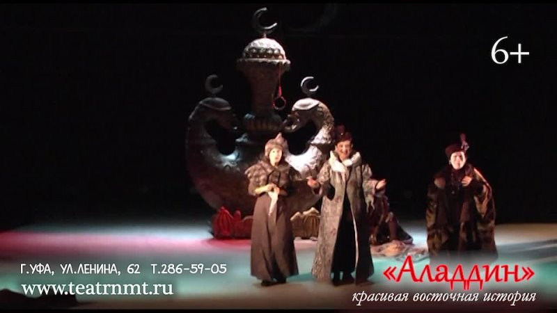 Видео от Национальный молодёжный театр РБ им М Карима