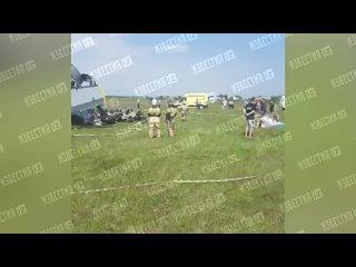 Первое видео с места крушения самолета, где погибли 7 человек