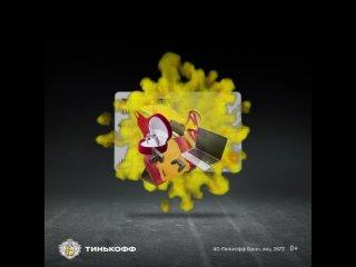 С кредитной картой TINKOFF у вас будет до 120 дней без % ...