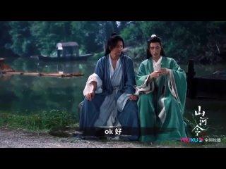 """BTS """"Далёкие странники"""" - Чжоу Цзышу & Вэнь Кэсин (высасывание яда)"""