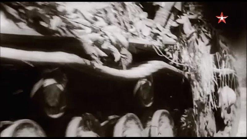 Курская дуга 2 фильм