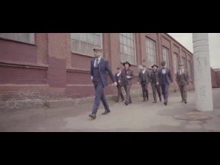 ДРОЗДЫ - БУДЗЕ ДОБРА (официальный клип)