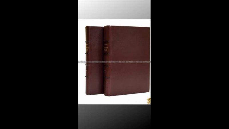Родословные разведки В 2 х томах