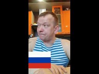 А Россия, без любви не хочет...