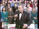 Поле чудес 1 канал Останкино,13.01.1995