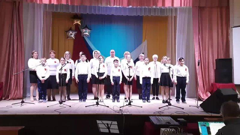 Битва хоров 2021 4б класс