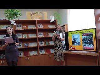 Обзор книжной выставки «В сердцах и книгах память о войне».