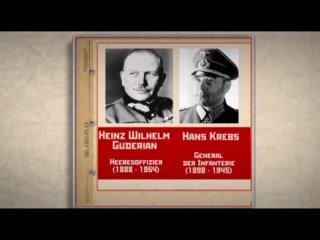 Великая война (документальный сериал) (17-18 заключительные  серии)