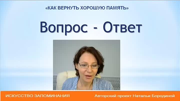 Видео от НАТАЛЬЯ БОРОДИНА и schoolmemory