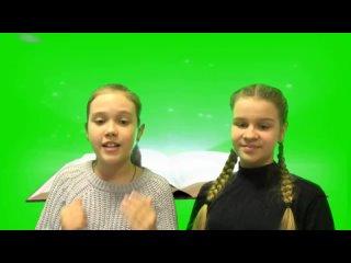 Спартова Ангелина Юрьевна,  Соколова Виолетта Владимировна