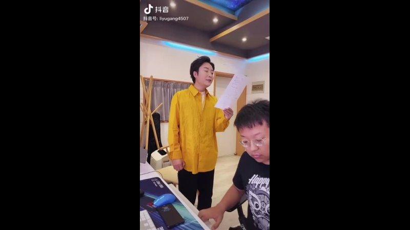Репетиция новой песни Плач по генералу Ли Юйган