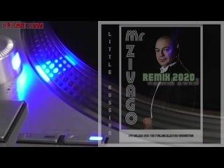 IAN COLEEN FEAT. MR. ZIVAGO - LITTLE RUSSIAN (REMIX) (℗1987 _ _copyright_2020 _ _copyright_2021) ( 720 X 1280 ).mp4