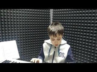 Запись с урока по клавишам