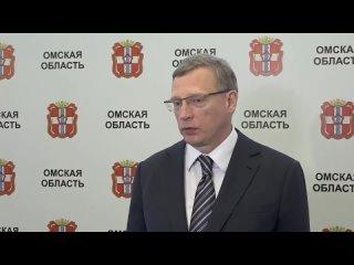 Комментарий Буркова.mp4