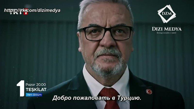 рзвд 12 1 рус суб