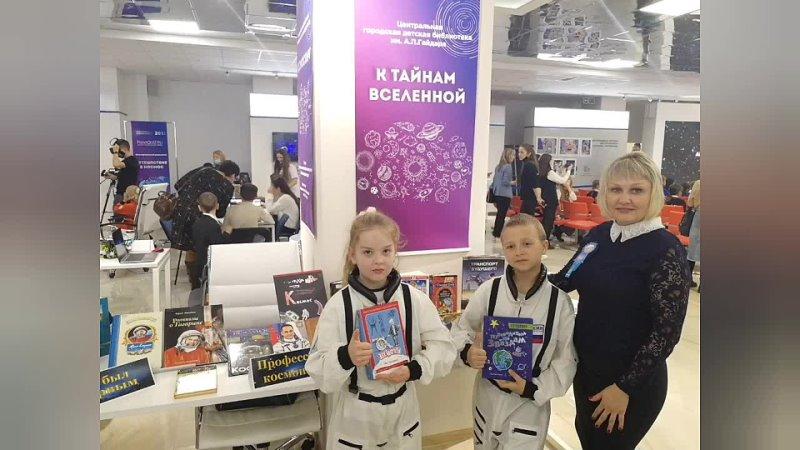 Книжная выставка К тайнам Вселенной на Аэрокосмическом фестивале Севастополь космический 2021