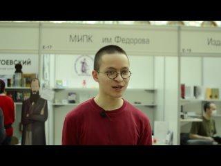 Интервью с Антоном ЛИ, студентом МИПК им. И. Фёдорова