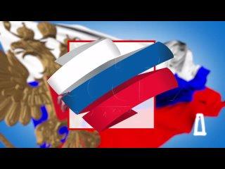 Нефтяники исполнили гимн России.mp4