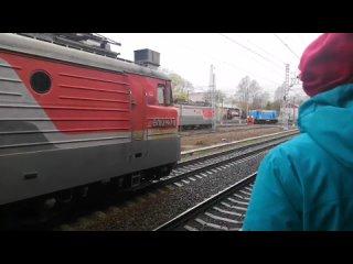 Встреча поезда Победы 2021