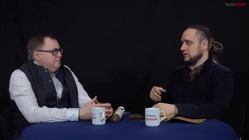 Алексей Маслов и Андрей Щербаков Китайские боевые искусства Ушу кунгфу и Шаолинь