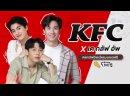 Галф Тэй Ап KFC live 210608