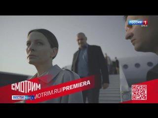 На платформе «Смотрим» стартовал показ многосерийной детективной драмы «Подражатель»