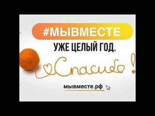 Акция  Оранжевая нить. Волонтерский отряд  Новое поколение МБОУ СОШ # 3