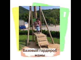 Duşa Mamitan video