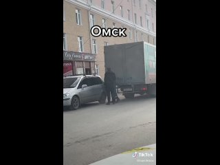 ДТП АВАРИЯ ПО КРУГУ ОМСК