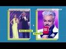 Музыкальная премия ЖАРА MUSIC AWARDS - 2021