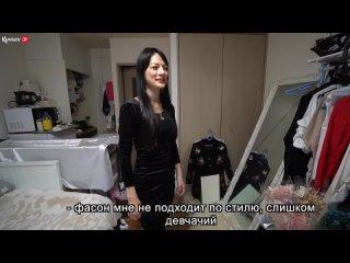 Японка Руми позвала в гости. Обзор квартиры за 30 миллионов. За что японок любят