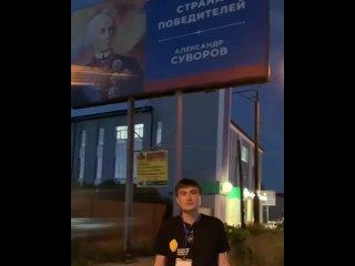 Video by Lilya Ivanova