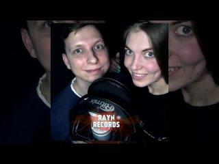 Андрей и Мария - Подарок для родителей (Rayn Records)