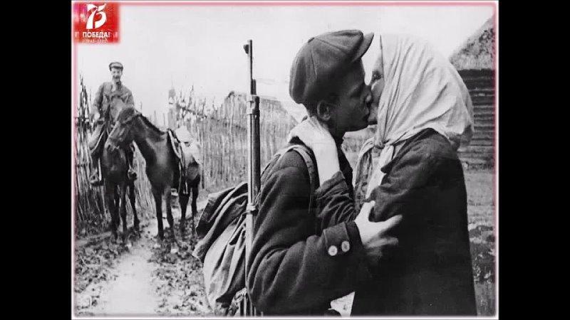 фильм «Спасибо вам, за мужество и стойкость», посвященный 76-летию Великой Победы.mp4