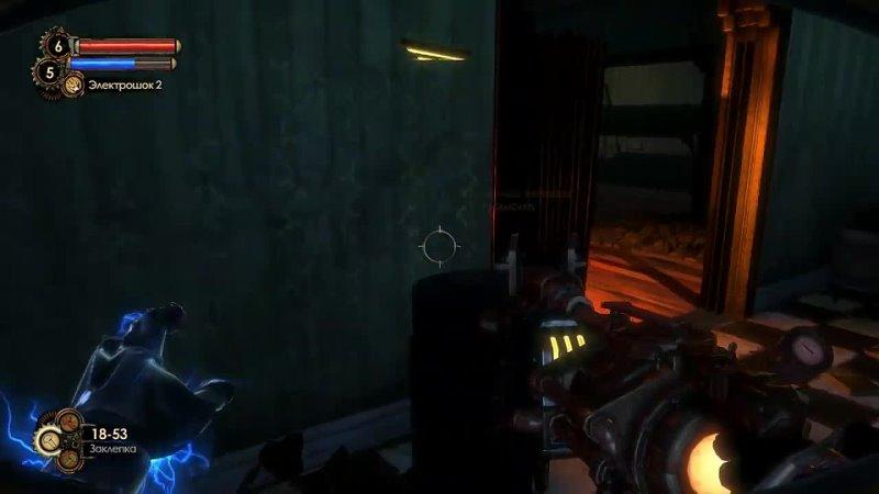 [ExAnimoTeam] Прохождение Bioshock 2 [Часть 10] - Смываемся!