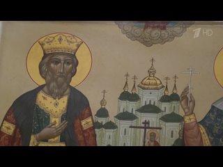 Слово пастыря () Проповедь в день крещения Руси