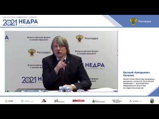 Евгений Киселёв — о важности совмещения преподавательской и производственной деятельности