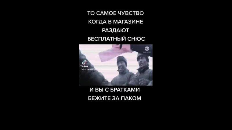 Штурм офиса Карло Дзена