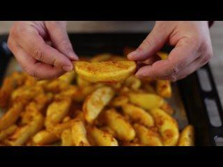 Вот как надо запекать картошку! Запечённая картошка и салат из морковки
