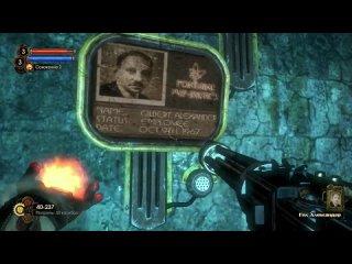 [ExAnimoTeam] Прохождение Bioshock 2 [Часть 13] - Шизанутые Альфы