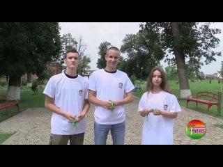 Video by Afipskaya Molodyozh